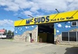 Mic Suds donates $500.00 to our baby's best chance program!
